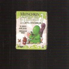 Juegos Antiguos: MUNCHKIN CTHULHU 3. Lote 38514947