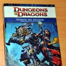 Juegos Antiguos: DUNGEONS & DRAGONS - MANUAL DEL JUGADOR - EDITORIAL DEVIR CONTENIDOS - AÑO 2010. Lote 39609339