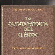 Juegos Antiguos: DUNGEONS & DRAGONS QUINTAESENCIA DEL CLERIGO. Lote 39932692