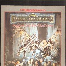 Juegos Antiguos: REINOS OLVIDADOS JUGAR EN LOS REINOS. Lote 39987755