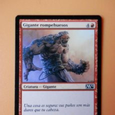 Juegos Antiguos: CARTA MAGIC GIGANTE ROMPEHUESOS. CRIATURA-GIGANTE - KEY WALKER. Lote 37047712