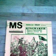 Juegos Antiguos: REVISTA MS Nª17 DIC 1985 WARGAMES CULTO. Lote 41245095