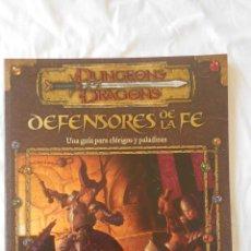Juegos Antiguos: DUNGEONS&DRAGONS DEFENSORES DE LA FE DUNGEONS & DRAGONS DEVIR GUIA PARA CLERIGOS Y PALADINES. Lote 41458118