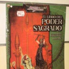 Juegos Antiguos: EL LIBRO DEL PODER SAGRADO - SWORD & SORCERY - LA FACTORIA OFERTA. Lote 41510903