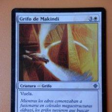 Juegos Antiguos: CARTA MAGIC GRIFO DE MAKINDI. CRIATURA-GRIFO - IZZY. Lote 42146242