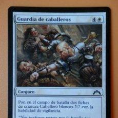 Juegos Antiguos: CARTA MAGIC GUARDIA DE CABALLEROS. CONJURO - MATT STEWART. Lote 42146243