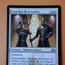 Juegos Antiguos: CARTA MAGIC GUARDIAS DE LA BASÍLICA. CRIATURA-SOLDADO HUMANO - DAN SCOTT. Lote 42146244