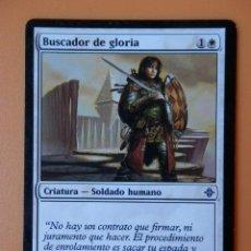 Juegos Antiguos: CARTA MAGIC BUSCADOR DE GLORIA. CRIATURA-SOLDADO HUMANO - MATT CAVOTTA. Lote 42146247