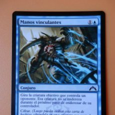 Juegos Antiguos: CARTA MAGIC MANOS VINCULANTES. CONJURO - RAYMOND SWANLAND. Lote 42146250
