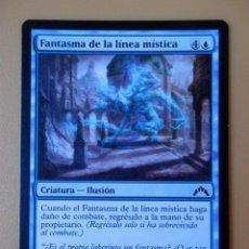 Juegos Antiguos: CARTA MAGIC FANTASMA DE LA LÍNEA MÍSTICA. CRIATURA-ILUSIÓN - RYAN YEE. Lote 42146254