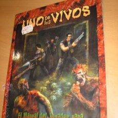 Juegos Antiguos: UNO DE LOS VIVOS MANUAL JUGADOR ZOMBIE ALL FLESH MUST BE EATEN EDGE ENTERTEINMENT OFERTA. Lote 43343833