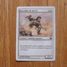 Juegos Antiguos: CARTA MAGIC BUSCADOR DE GLORIA. Lote 45525155