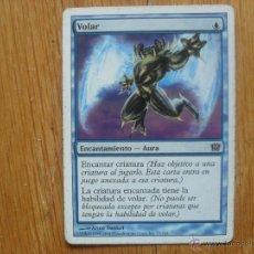 Juegos Antiguos: CARTA MAGIC VOLAR. Lote 45525348