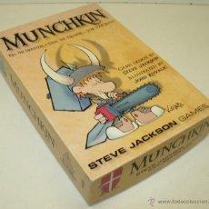 Juegos Antiguos: JUEGO DE MESA/DE CARTAS MUNCHKIN -392 CARTAS- STEVE JACKSON GAMES. Lote 46721170