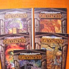 Juegos Antiguos: GREYHAWK MODULOS DE CAMPAÑA EN LOTE. DUNGEONS & DRAGONS GREYHAWK AVENTURAS.. Lote 47601554