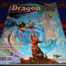Juegos Antiguos: DRAGÓN MAGAZINE Nº 16. 1994. 475 PTS. GEN CON 94 GUARDAS DE LA CARAVANA... BUEN ESTADO Y DIFÍCIL!!!!. Lote 47708478