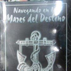 Juegos Antiguos: ROL: NAVEGANDO EN LOS MARES DEL DESTINO - ELRIC - PRECINTADO A ESTRENAR. Lote 197262207