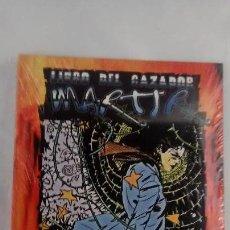 Juegos Antiguos: LIBRO DE CAZADOR MARTIR , SUPLEMENTO PARA CAZADOR LA VENGANZA , FACTORIA DE IDEAS. Lote 115537755