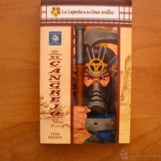 Juegos Antiguos: NOVELA 5 DE LA LEYENDA DE LOS CINCO ANILLOS (L5A): EL CANGREJO. Lote 98245478