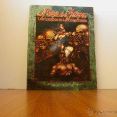 Juegos Antiguos: LA MAGIA DE LA SANGRE: TAUMATURGIA - PARA VAMPIRO LA MASCARADA. JUEGO DE ROL. NUEVO. LA FACTORÍA. Lote 50940988