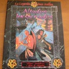 Juegos Antiguos: ALIADOS INESPERADOS - PARA LA LEYENDA DE LOS CINCO ANILLOS - L5A- JUEGO DE ROL - LA FACTORÍA. NUEVO. Lote 51194533