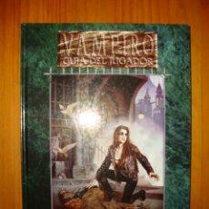 Juegos Antiguos: VAMPIRO: GUÍA DEL JUGADOR - LA FACTORÍA DE IDEAS - MUY BUEN ESTADO. Lote 51364601