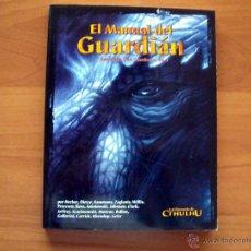 Juegos Antiguos: MANUAL DEL GUARDIÁN. VOL 1. LA LLAMADA DE CTHULHU. NUEVO. JUEGO DE ROL. LA FACTORÍA DE IDEAS. Lote 105393870