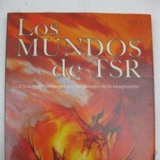 Juegos Antiguos: LOS MUNDOS DE TSR - MARLYS HEESZEL - EDICIONES ZINCO - AÑO 1995.. Lote 51648267