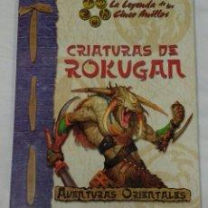 Juegos Antiguos: CRIATURAS DE ROKUGAN SUPLEMENTO DE ROL PARA LA LEYENDA DE LOS CINCO ANILLOS DE LA FACTORIA . Lote 150913338