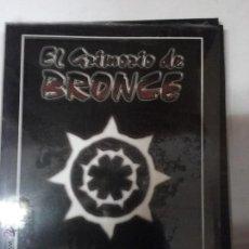 Juegos Antiguos: GRIMORIO DE BRONCE. PARA ELRIC. JUEGO DE ROL. LA FACTORÍA DE IDEAS. NUEVO.. Lote 140064437