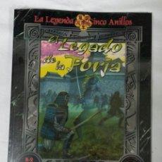 Juegos Antiguos: EL LEGADO DE LA FORJA SUPLEMENTO DE ROL PARA LA LEYENDA DE LOS CINCO ANILLOS DE LA FACTORIA. Lote 168624869