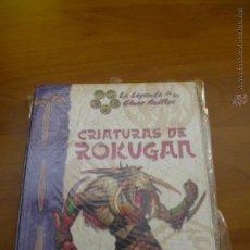 Juegos Antiguos: CRIATURAS DE ROKUGAN. PARA LA LEYENDA DE LOS CINCO ANILLOS. L5A. LA FACTORÍA. RETRACTILADO.. Lote 54553338