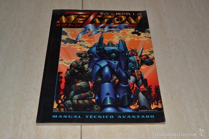 Mekton Zeta Plus Download