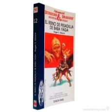 Juegos Antiguos: ADVANCED DUNGEONS & DRAGONS Nº 12 EL REINO DE PESADILLA DE BABA YAGA / TIMUN MAS TSR RPG (R.E.MOORE). Lote 55913117