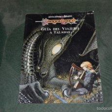 Juegos Antiguos: DRAGONLANCE GUIA DEL VIAJERO A TALADAS . Lote 56702237