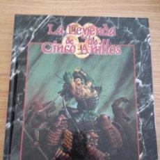 Juegos Antiguos: LA LEYENDA DE LOS CINCO ANILLOS - BÁSICO 1ª EDICIÓN 1999 - JUEGO DE ROL - LA FACTORÍA. Lote 57183941