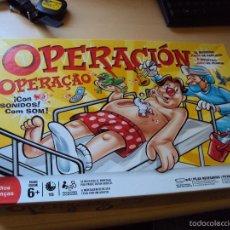 Juegos Antiguos: OPERACION. Lote 57226252