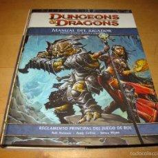 Juegos Antiguos: ADVANCED DUNGEONS & DRAGONS MANUAL DEL JUGADOR. Lote 58454236