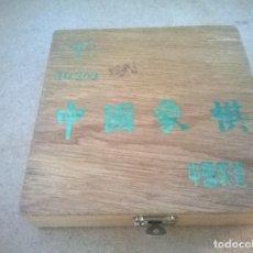 Juegos Antiguos: JUEGO DE ROL CHINO. Lote 69395189