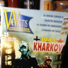 Juegos Antiguos: VAE VICTIS Nº 25 (INCLUYE JUEGO). Lote 71885247