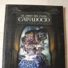 Juegos Antiguos: EL LIBRO DEL CLAN CAPADOCIO/ GUIA PARA VAMPIRO EDAD OSCURA / LA FACTORIA MUNDO DE TINIEBLAS LF1881. Lote 75926971