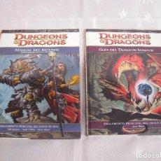 Juegos Antiguos: DUNGEONS & DRAGONS GUIA DEL DUNGEON MASTER Y MANUAL DE JUGADOR CASTELLANO. Lote 76387035
