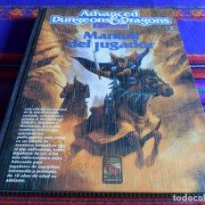 Juegos Antiguos: ADVANCED DUNGEONS & DRAGONS MANUAL DEL JUGADOR 2ª ED. REGALO EL SEÑOR ANILLOS JUEGO AVENTURAS BÁSICO. Lote 82262336