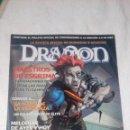 Juegos Antiguos: REVISTA OFICIAL DE DUNGEONS & DRAGONS Nº 3 DICIEMBRE /ENERO 2003. Lote 160103493