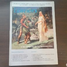Juegos Antiguos: LORIEN - SEÑOR DE LOS ANILLOS - MERP - TIERRA MEDIA - ELFOS - ROL. Lote 87132132