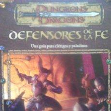 Juegos Antiguos: DUNGEONS & DRAGONS DEFENSORES DE LA FE. Lote 88320964