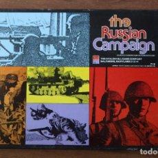 Juegos Antiguos: THE RUSSIAN CAMPAIGN AVALON HILL 1976 VINTAGE WARGAME JUEGO MESA ESTRATEGIA. Lote 90948800