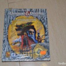 Juegos Antiguos: DUNGEONS & DRAGONS DRAGONES Y MAZMORRAS LA GRIETA DEL TRUENO . Lote 91994510