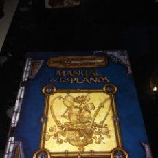 Juegos Antiguos: MANUAL DE LOS PLANOS. DUNGEONS & DRAGONS. Lote 94058610