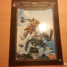 Juegos Antiguos: CODEX LOBOS ESPACIALES WARHAMMER 40K (WARHAMMER 40.000) ROL - MINIATURAS. Lote 95491307
